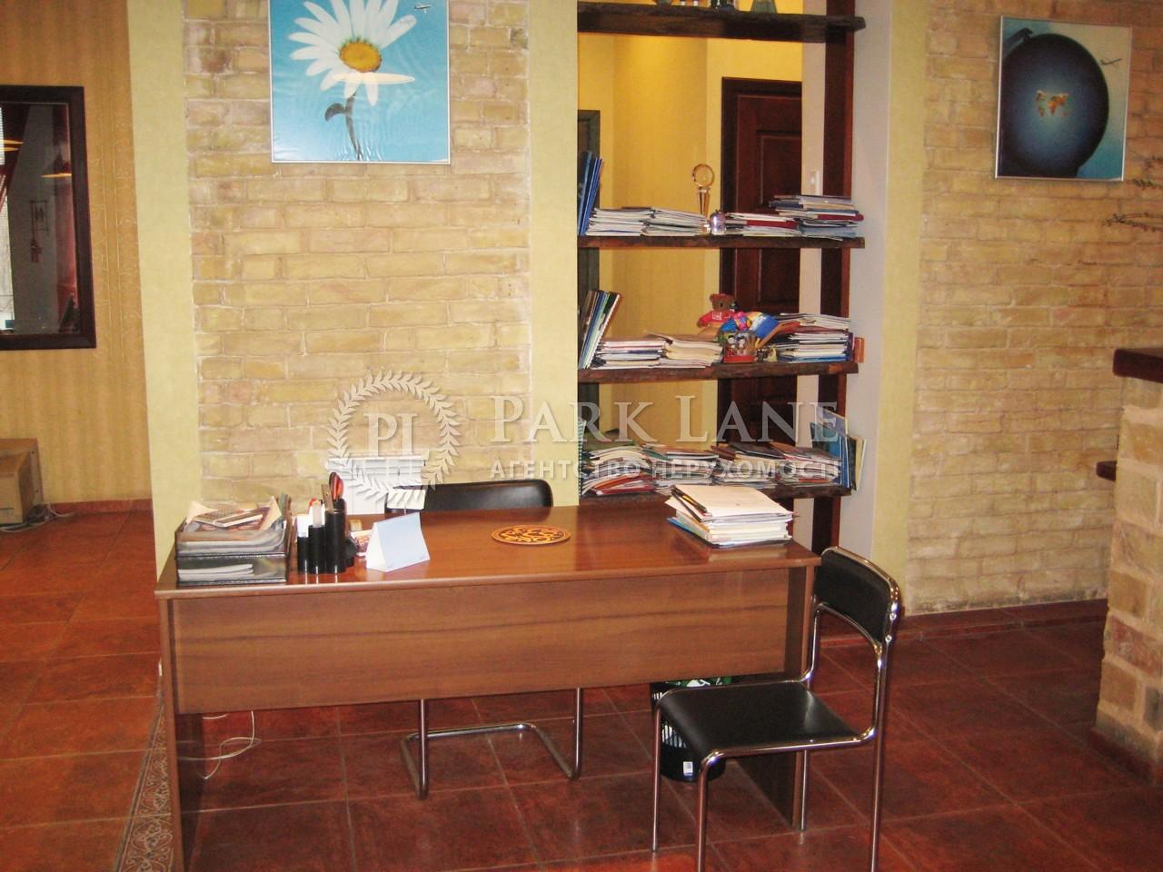 Офіс, вул. Мельникова, Київ, Z-1631508 - Фото 5