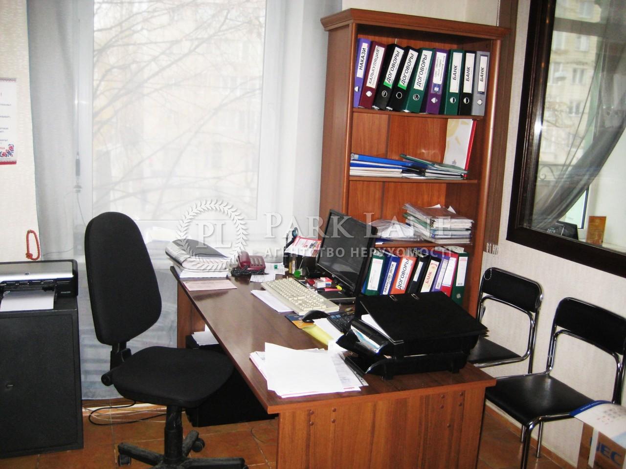 Офіс, вул. Мельникова, Київ, Z-1631508 - Фото 7
