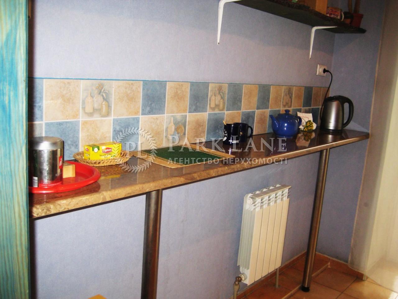 Офіс, вул. Мельникова, Київ, Z-1631508 - Фото 10