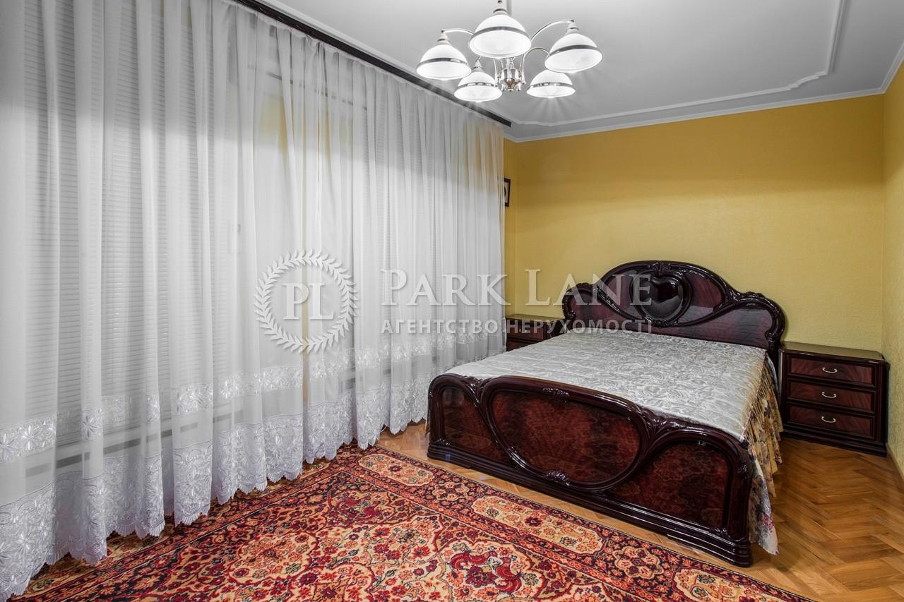 Квартира ул. Жилянская, 7в, Киев, Z-1789622 - Фото 13