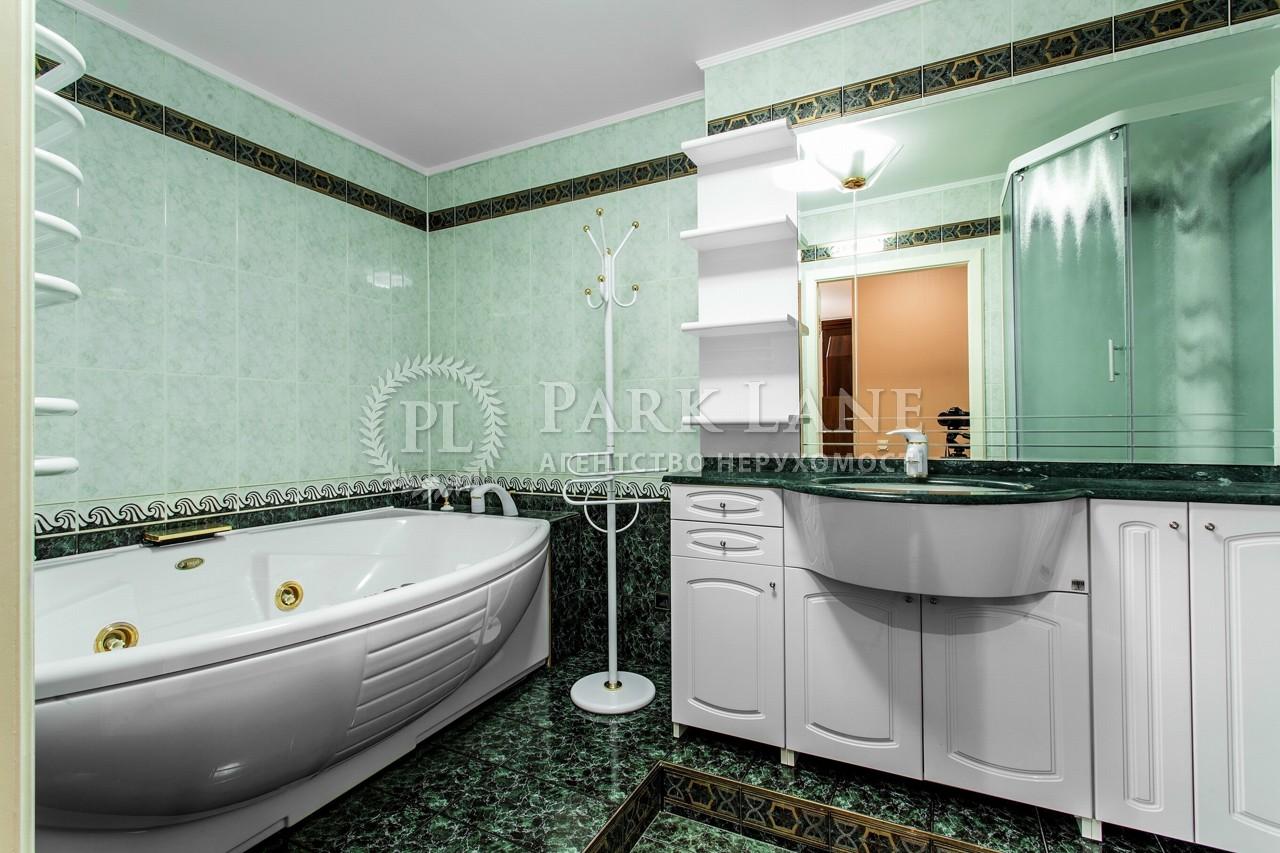 Квартира ул. Жилянская, 7в, Киев, Z-1789622 - Фото 16