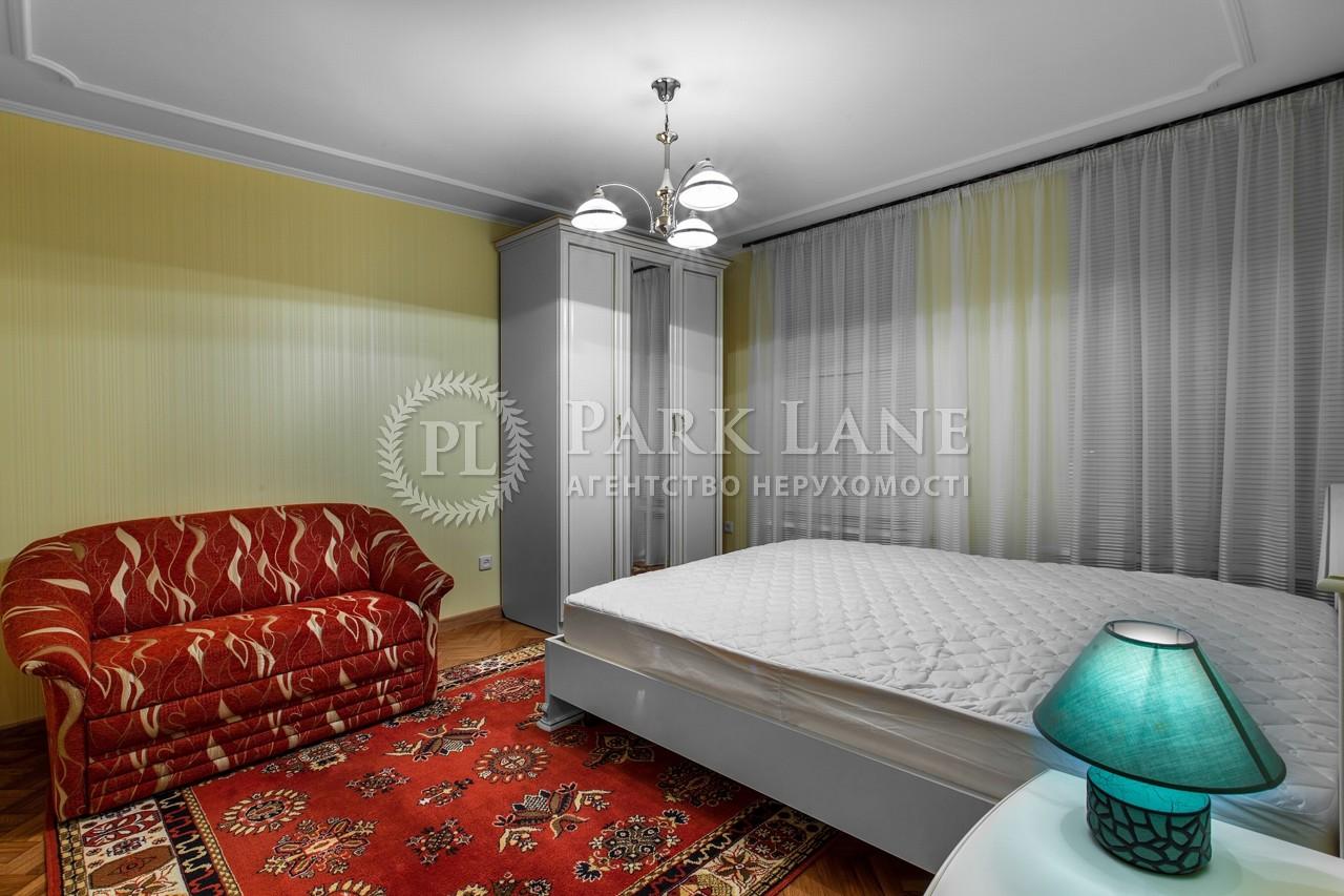 Квартира ул. Жилянская, 7в, Киев, Z-1789622 - Фото 14