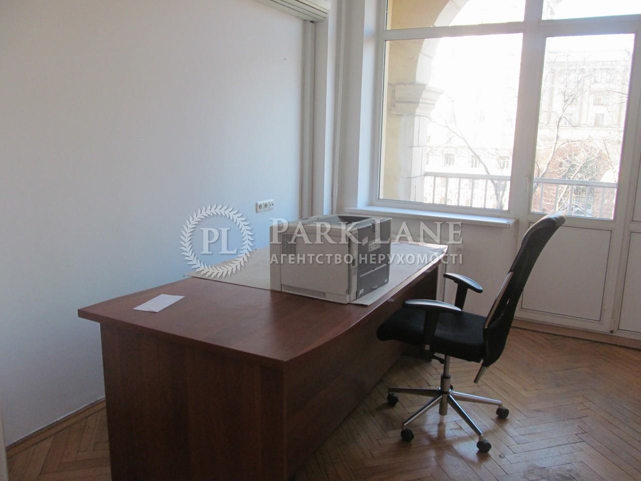Офис, B-73117, Крещатик, Киев - Фото 4