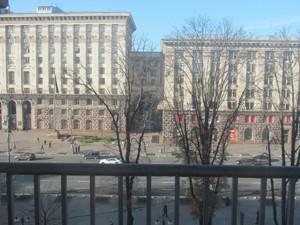 Офис, B-73117, Крещатик, Киев - Фото 14