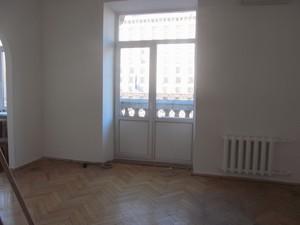 Офис, B-73117, Крещатик, Киев - Фото 7