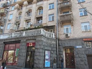 Офис, B-73117, Крещатик, Киев - Фото 13