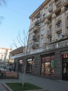 Офис, B-73117, Крещатик, Киев - Фото 15