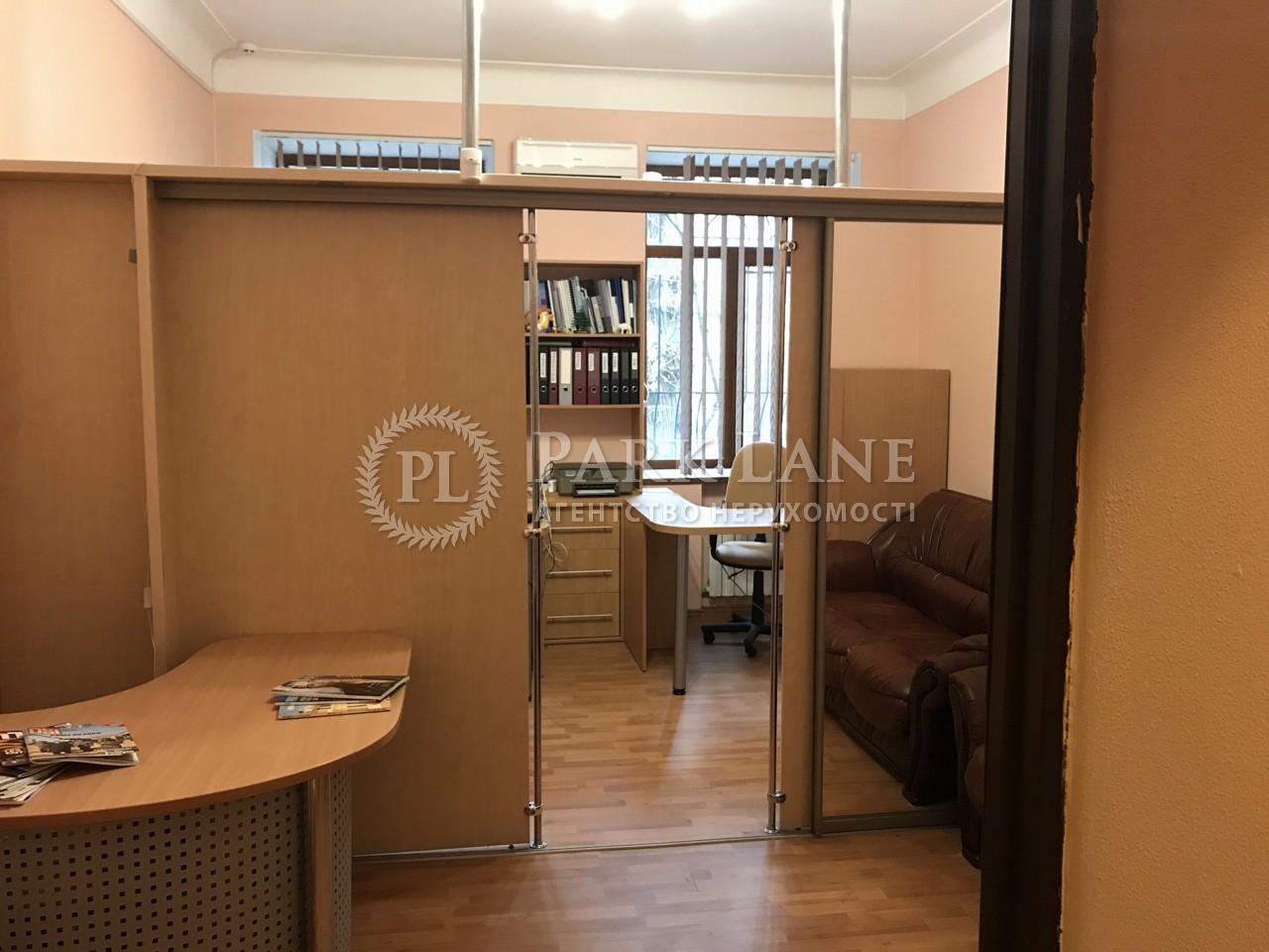Офис, ул. Институтская, Киев, M-2171 - Фото 3