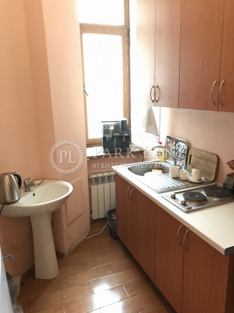 Офис, ул. Институтская, Киев, M-2171 - Фото 7