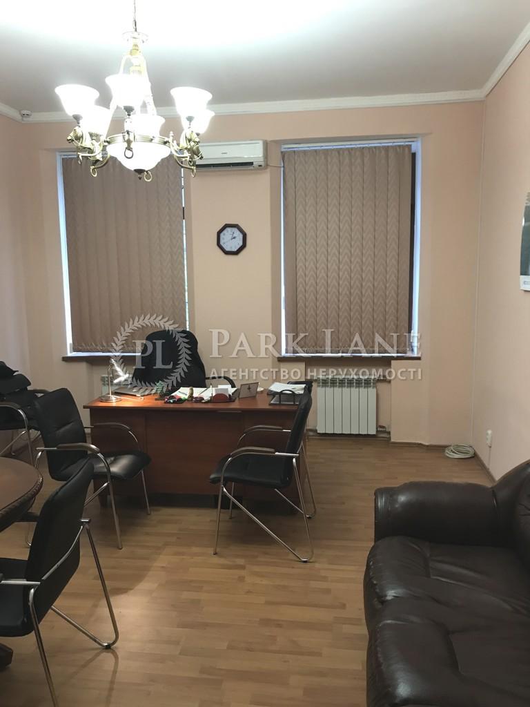 Офис, ул. Институтская, Киев, M-2171 - Фото 4