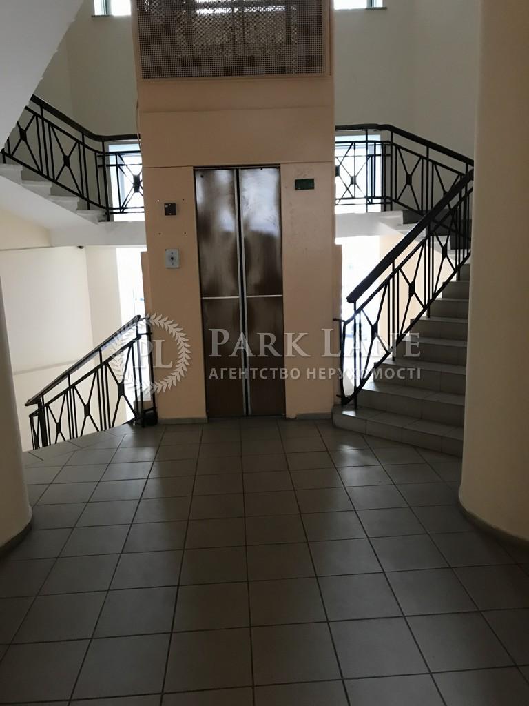 Офис, ул. Институтская, Киев, M-2171 - Фото 11
