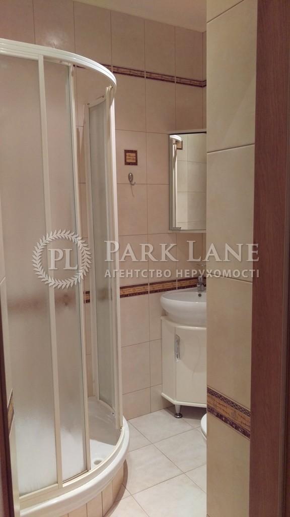 Квартира B-47495, Антоновича (Горького), 3, Киев - Фото 15