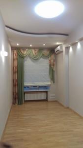 Квартира B-47495, Антоновича (Горького), 3, Киев - Фото 11