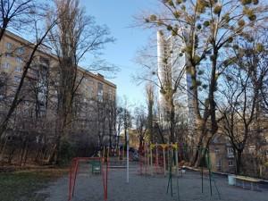 Нежилое помещение, B-96753, Леси Украинки бульв., Киев - Фото 2