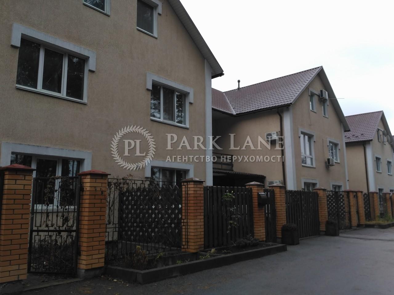 Дом ул. Сосновая, Юровка (Киево-Святошинский), I-23881 - Фото 1