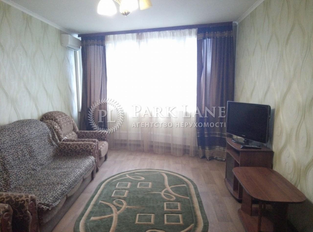 Квартира ул. Сикорского Игоря (Танковая), 1, Киев, Z-224439 - Фото 4