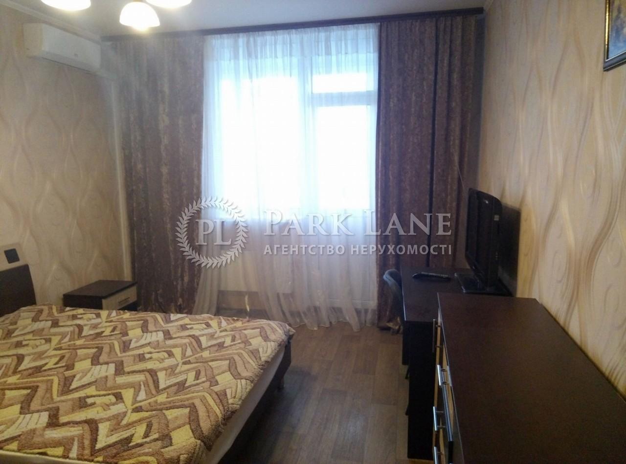 Квартира ул. Сикорского Игоря (Танковая), 1, Киев, Z-224439 - Фото 7