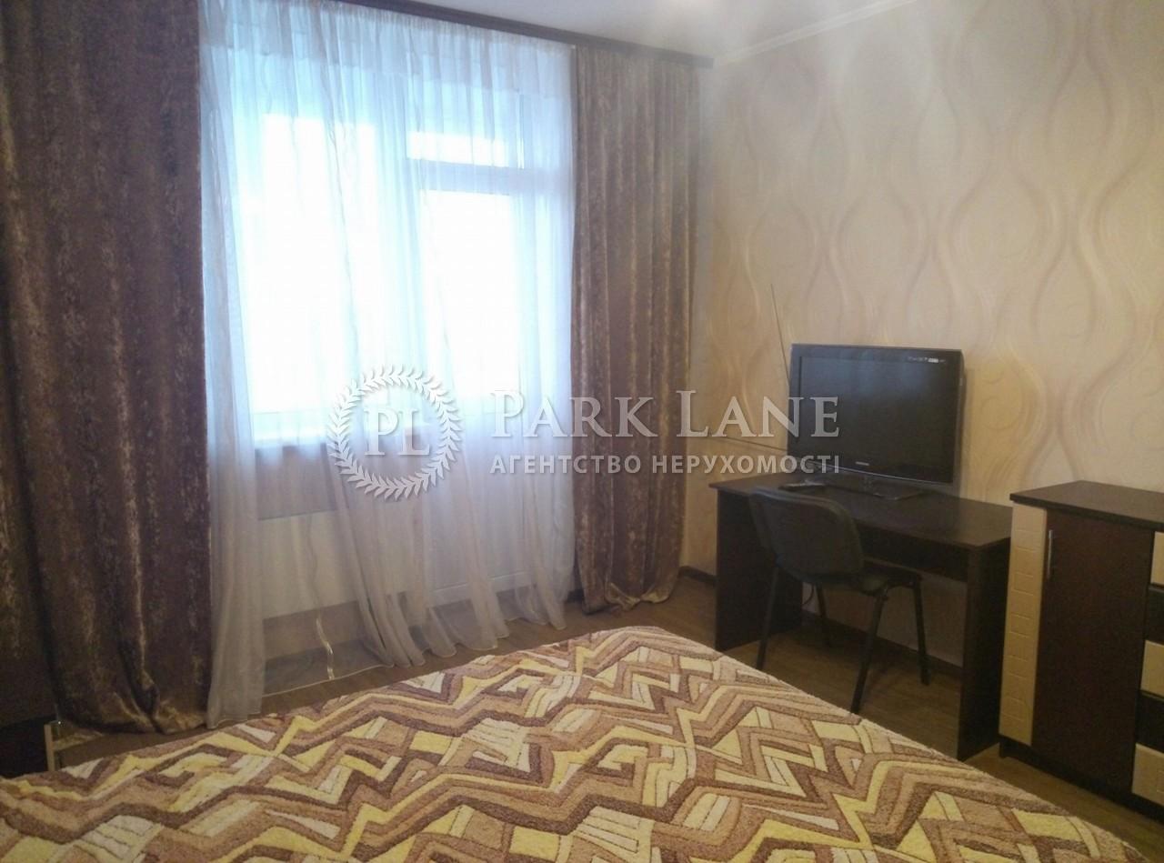 Квартира ул. Сикорского Игоря (Танковая), 1, Киев, Z-224439 - Фото 8