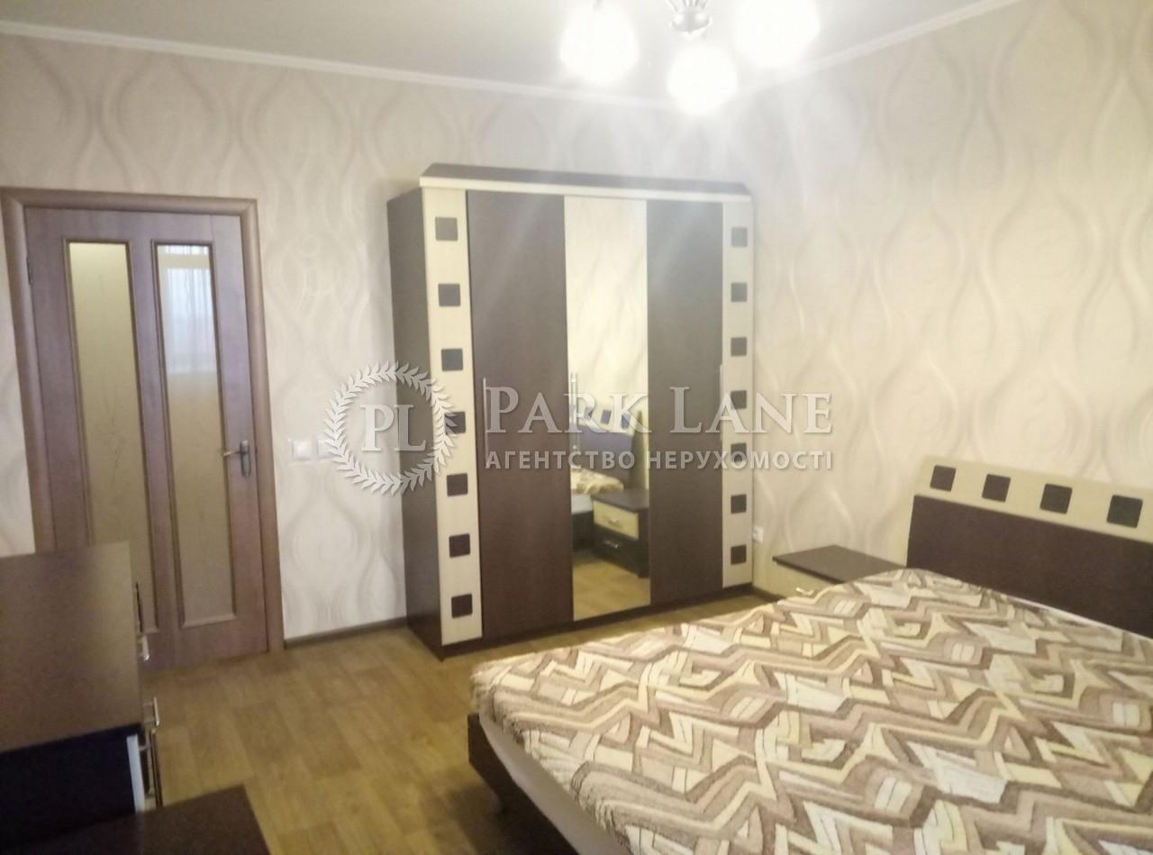 Квартира ул. Сикорского Игоря (Танковая), 1, Киев, Z-224439 - Фото 9