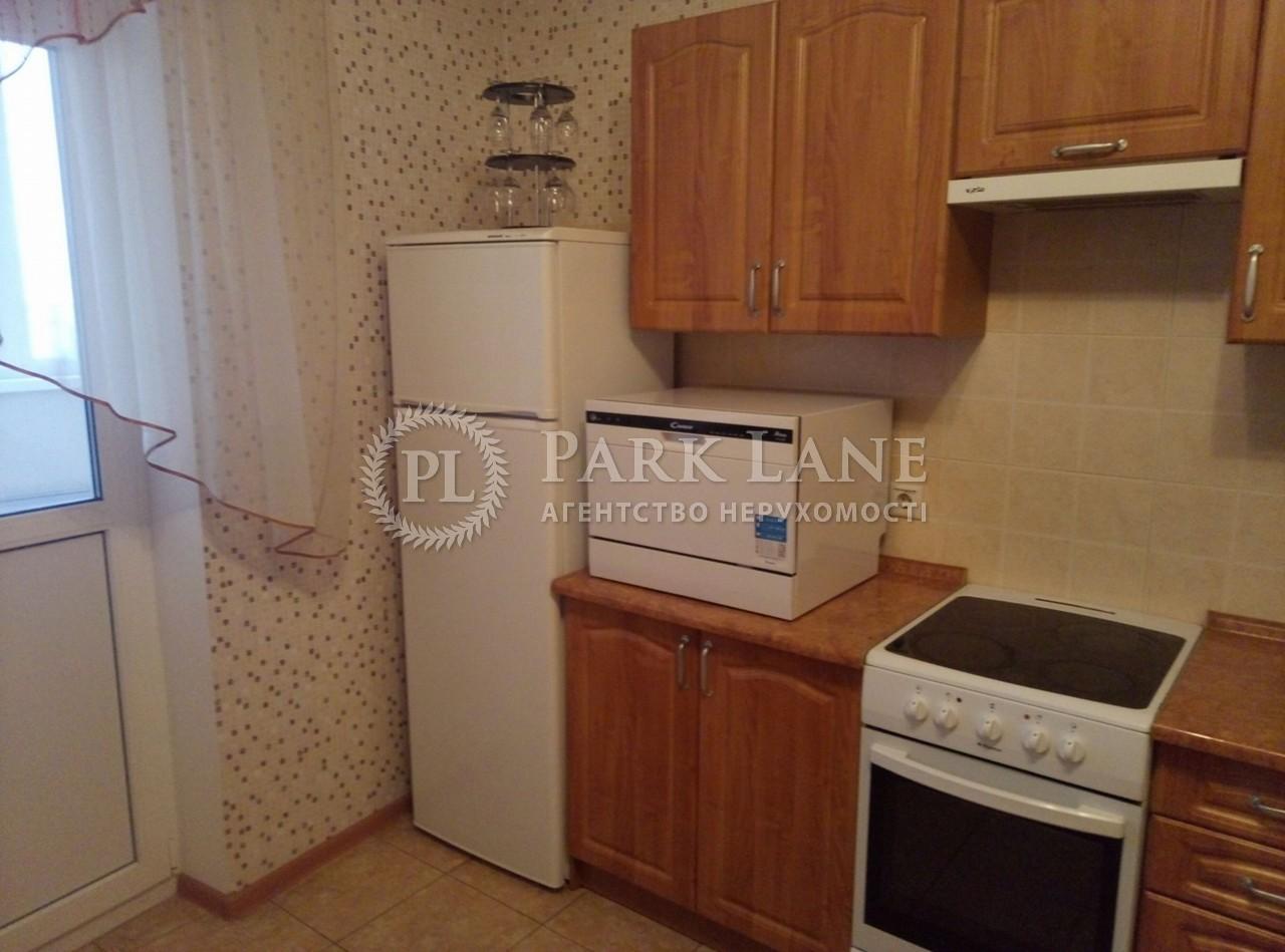 Квартира ул. Сикорского Игоря (Танковая), 1, Киев, Z-224439 - Фото 10