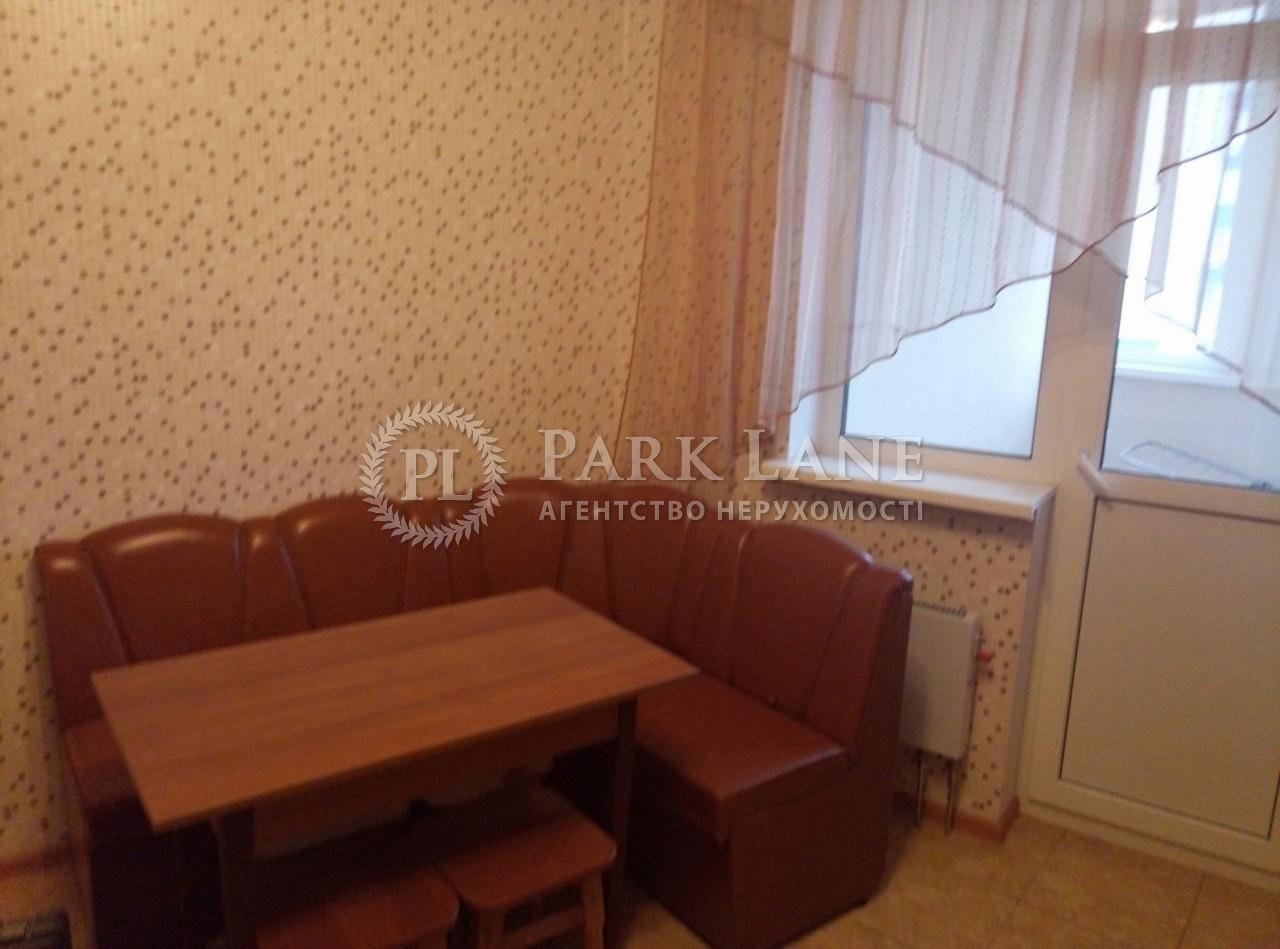 Квартира ул. Сикорского Игоря (Танковая), 1, Киев, Z-224439 - Фото 12