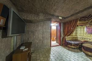 Нежилое помещение, I-27961, Генерала Алмазова (Кутузова), Киев - Фото 6