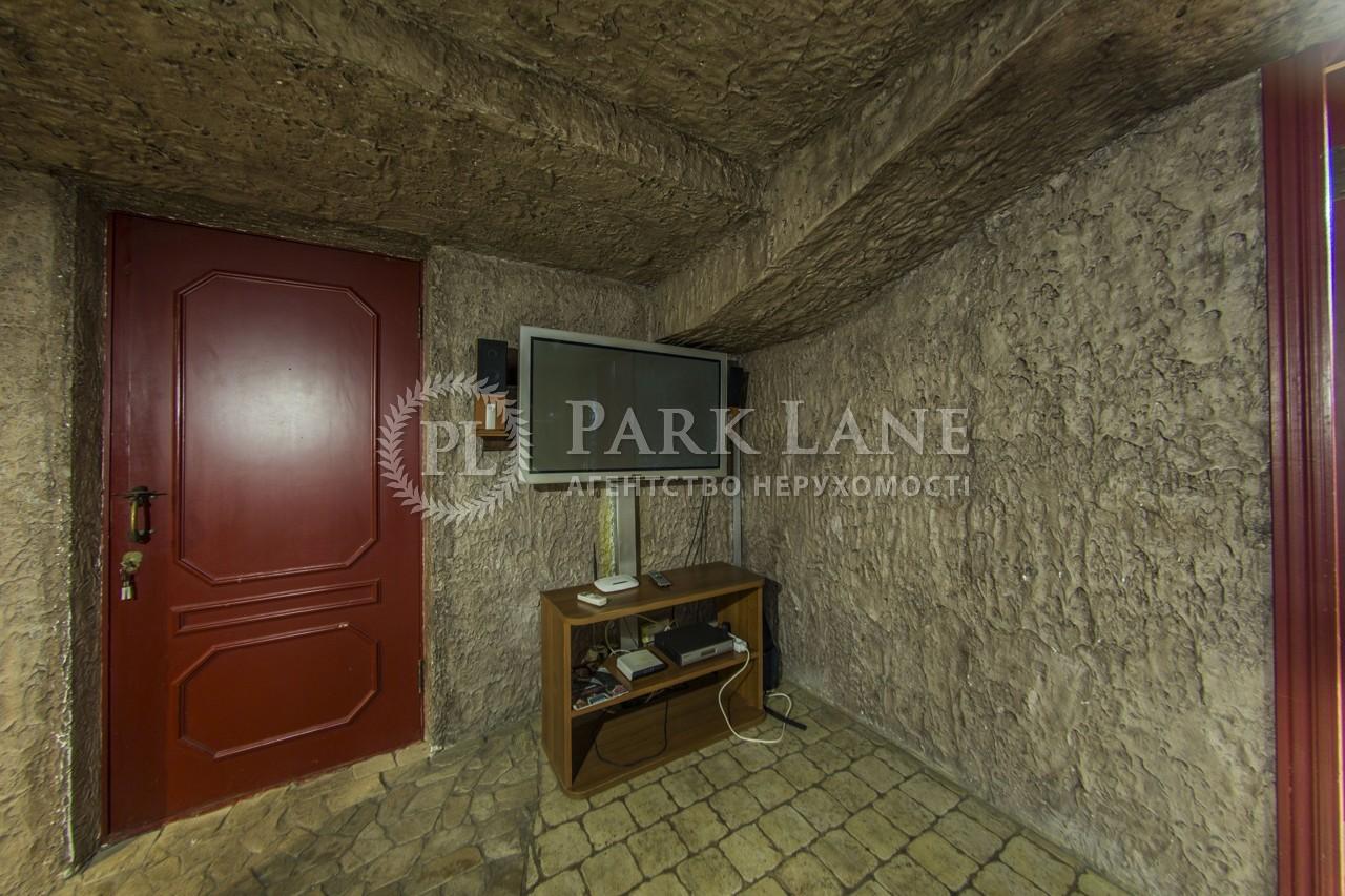 Нежилое помещение, ул. Генерала Алмазова (Кутузова), Киев, I-27961 - Фото 6