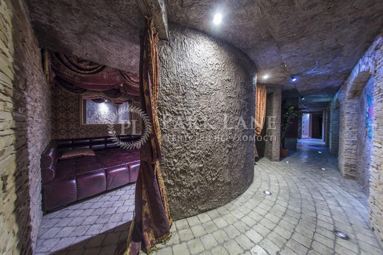 Нежилое помещение, I-27961, Генерала Алмазова (Кутузова), Киев - Фото 8