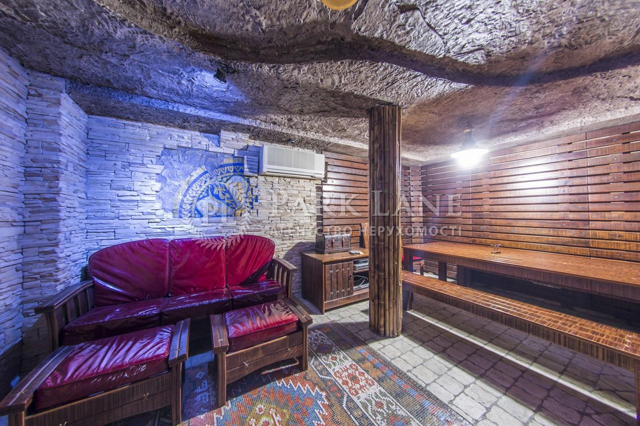 Нежилое помещение, ул. Генерала Алмазова (Кутузова), Киев, I-27961 - Фото 12