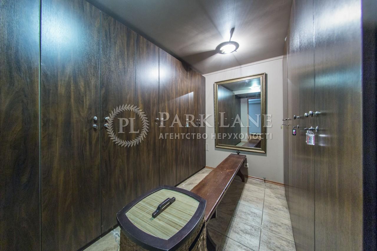 Нежилое помещение, ул. Генерала Алмазова (Кутузова), Киев, I-27961 - Фото 17