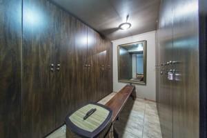 Нежилое помещение, I-27961, Генерала Алмазова (Кутузова), Киев - Фото 18