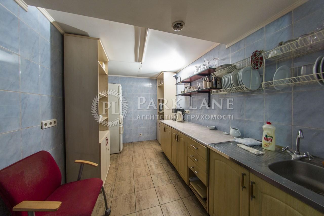 Нежилое помещение, ул. Генерала Алмазова (Кутузова), Киев, I-27961 - Фото 18