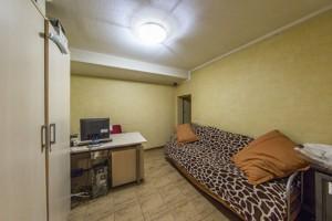 Нежилое помещение, I-27961, Генерала Алмазова (Кутузова), Киев - Фото 20
