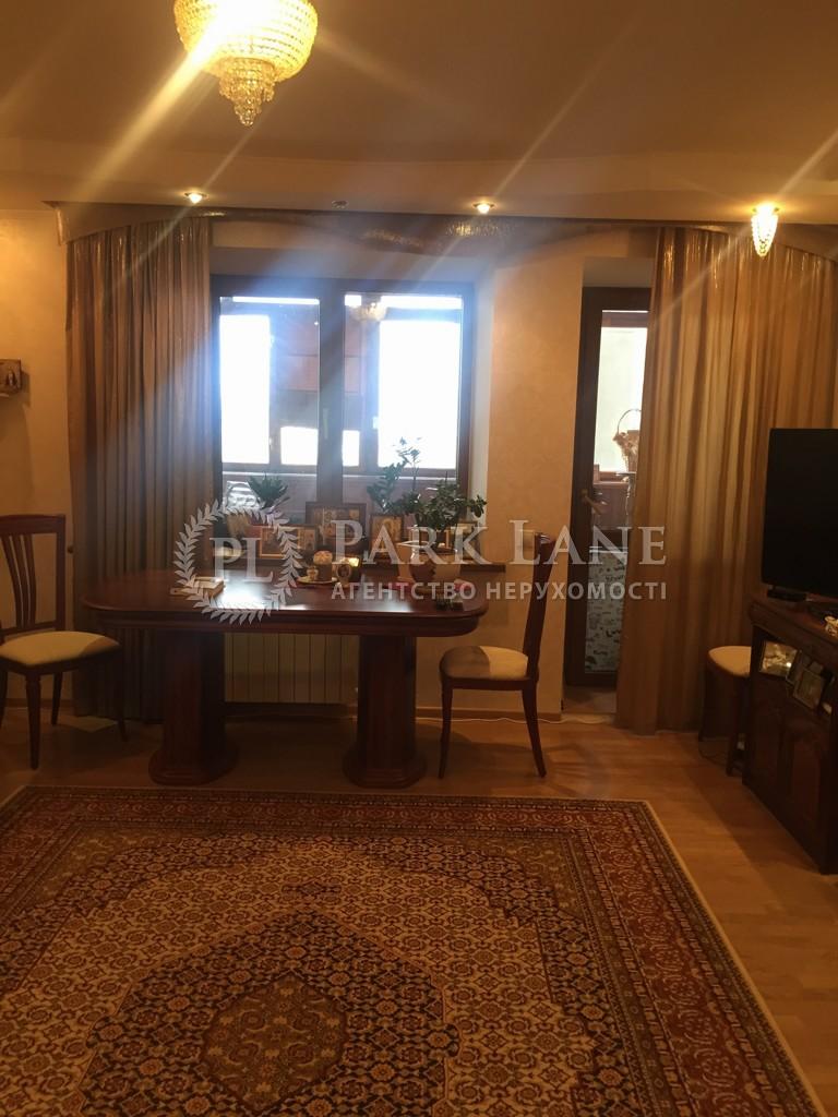 Квартира ул. Декабристов, 12/37, Киев, R-13370 - Фото 4
