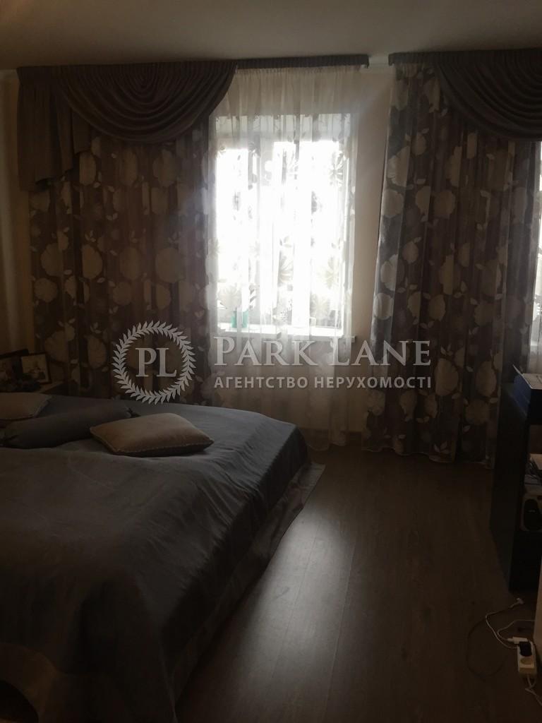 Квартира ул. Декабристов, 12/37, Киев, R-13370 - Фото 7