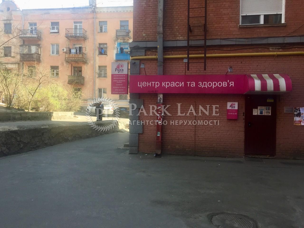 Салон красоты, ул. Василевской Ванды, Киев, Z-150174 - Фото 14
