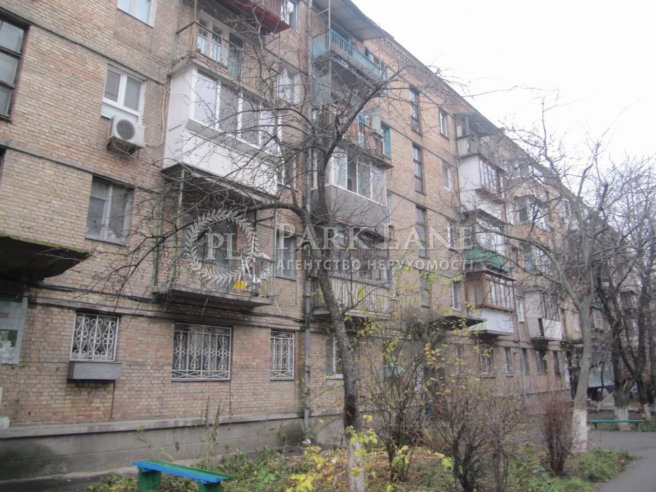 Квартира K-30942, Фучика Юліуса, 9, Київ - Фото 1