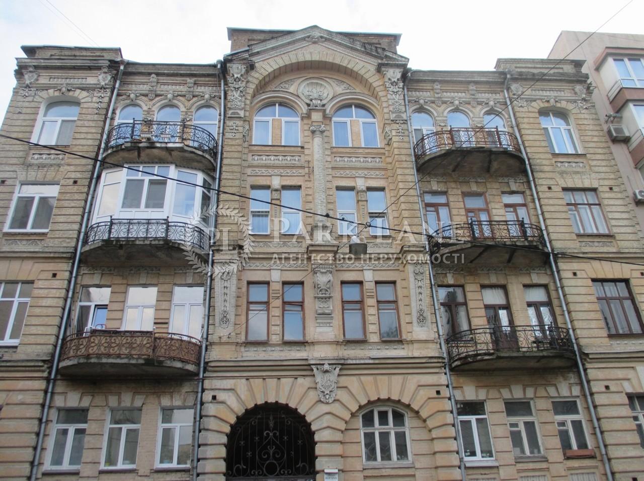 Квартира ул. Гончара Олеся, 45а, Киев, D-35498 - Фото 1