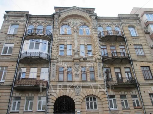 Квартира Гончара О., 45а, Київ, D-35498 - Фото