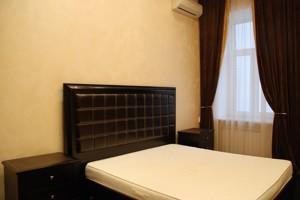 Квартира Z-241441, Рогнединская, 1/13, Киев - Фото 23