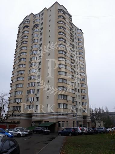 Квартира, Z-1500338, 8а