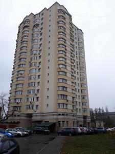 Коммерческая недвижимость, Z-714378, Гашека Ярослава бульв., Днепровский район