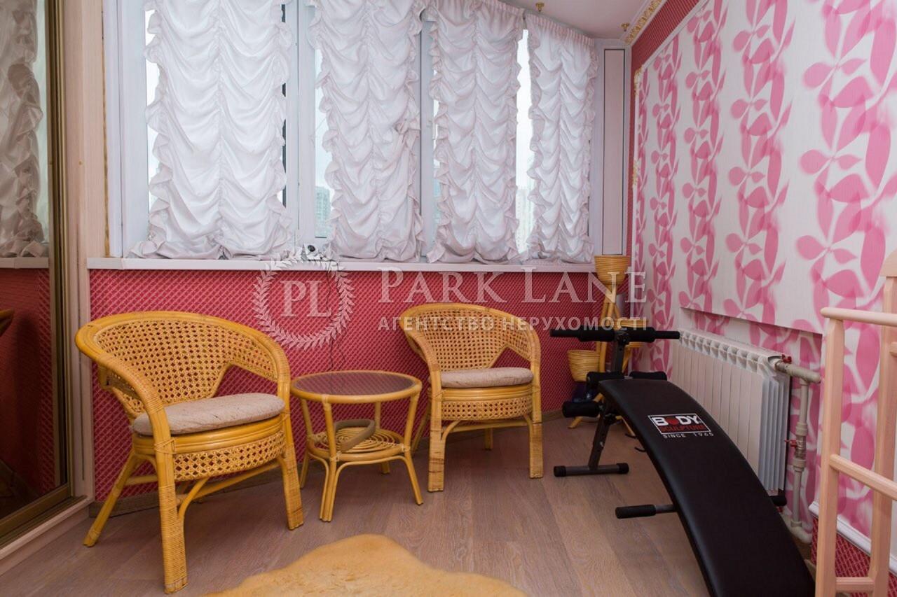 Квартира ул. Пулюя Ивана, 2, Киев, Z-190525 - Фото 6