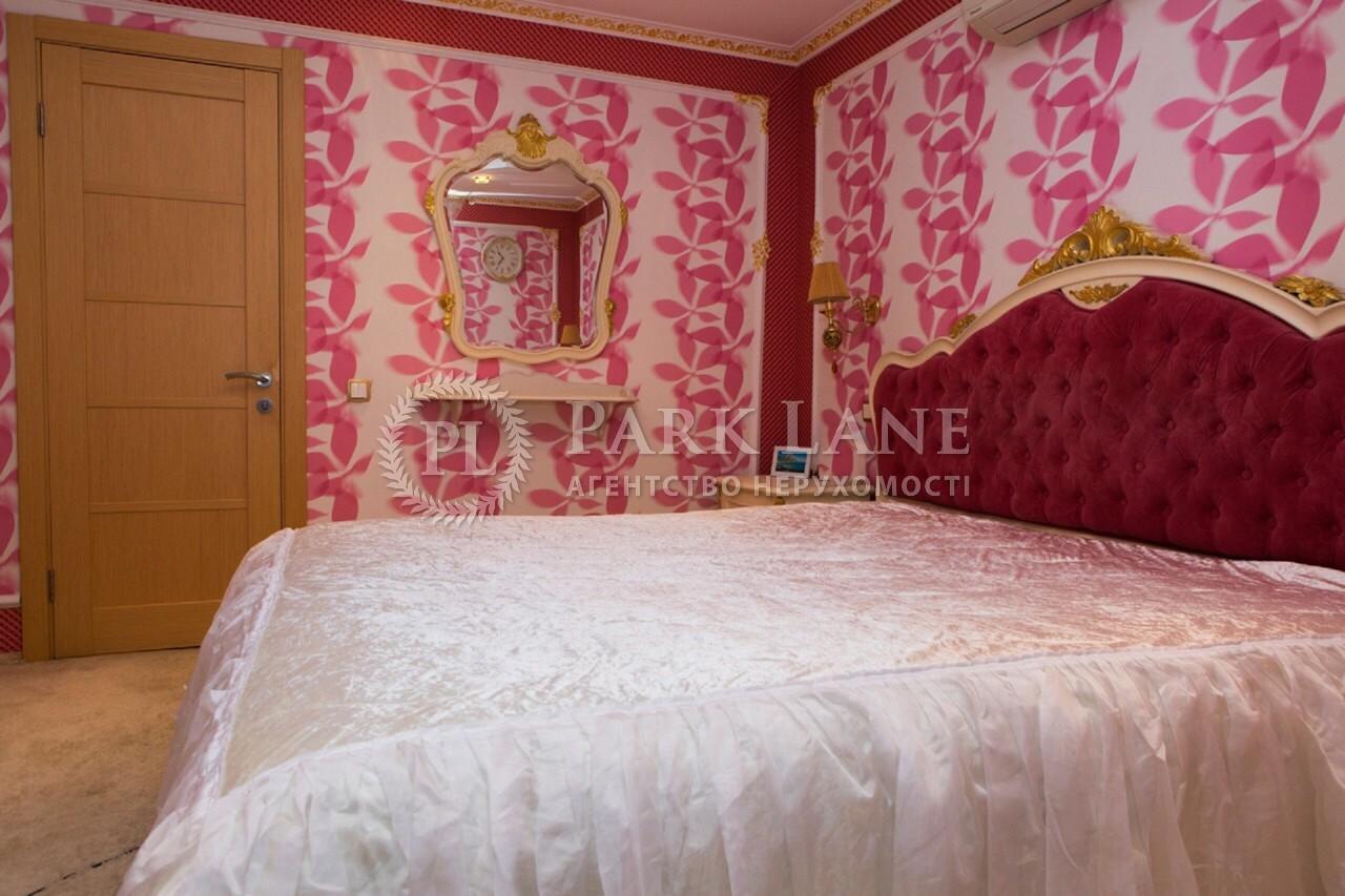 Квартира Z-190525, Пулюя Ивана, 2, Киев - Фото 7