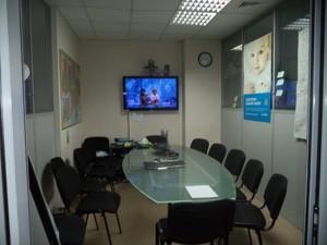 Офис, B-53022, Кловский спуск, Киев - Фото 4