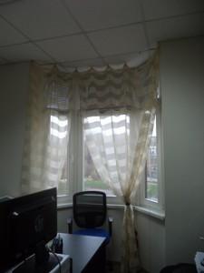 Офис, B-53022, Кловский спуск, Киев - Фото 5
