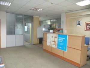 Офис, B-53022, Кловский спуск, Киев - Фото 6