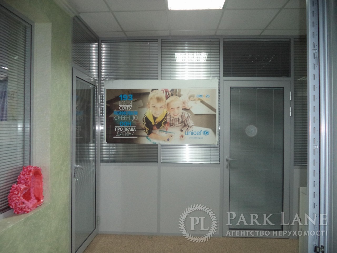Офис, B-53022, Кловский спуск, Киев - Фото 7