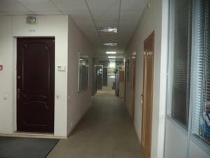 Офис, B-53022, Кловский спуск, Киев - Фото 9