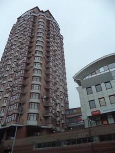 Офис, B-53022, Кловский спуск, Киев - Фото 11